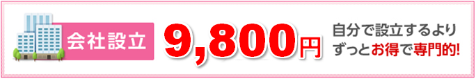9800.png